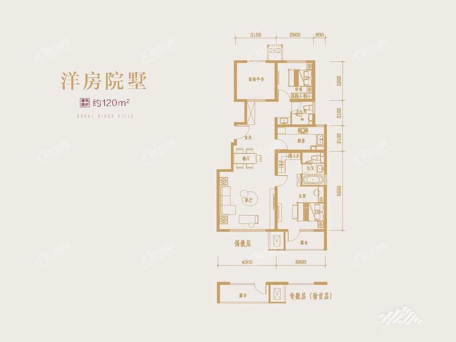2室2厅2卫约120平米