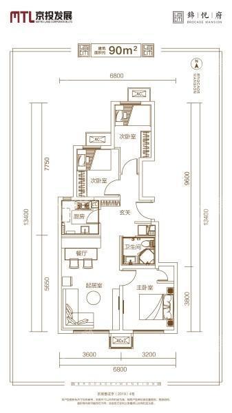 3室2厅1卫1厨90平