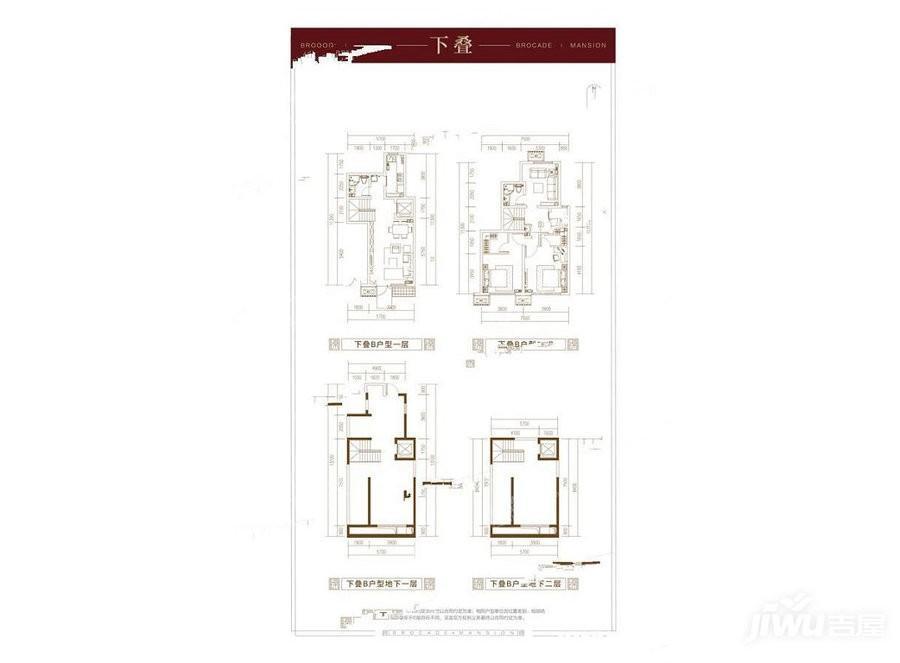 3室2厅2卫约284平米