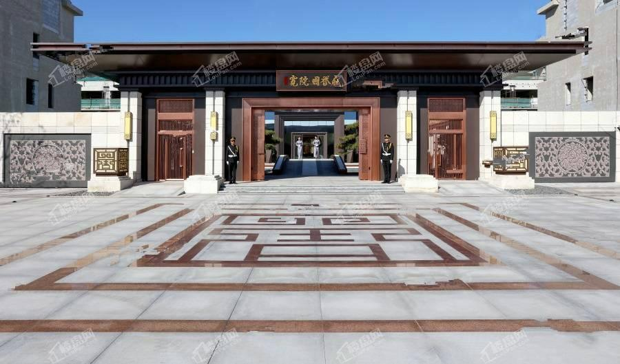 北京城建宽院国誉府实景图