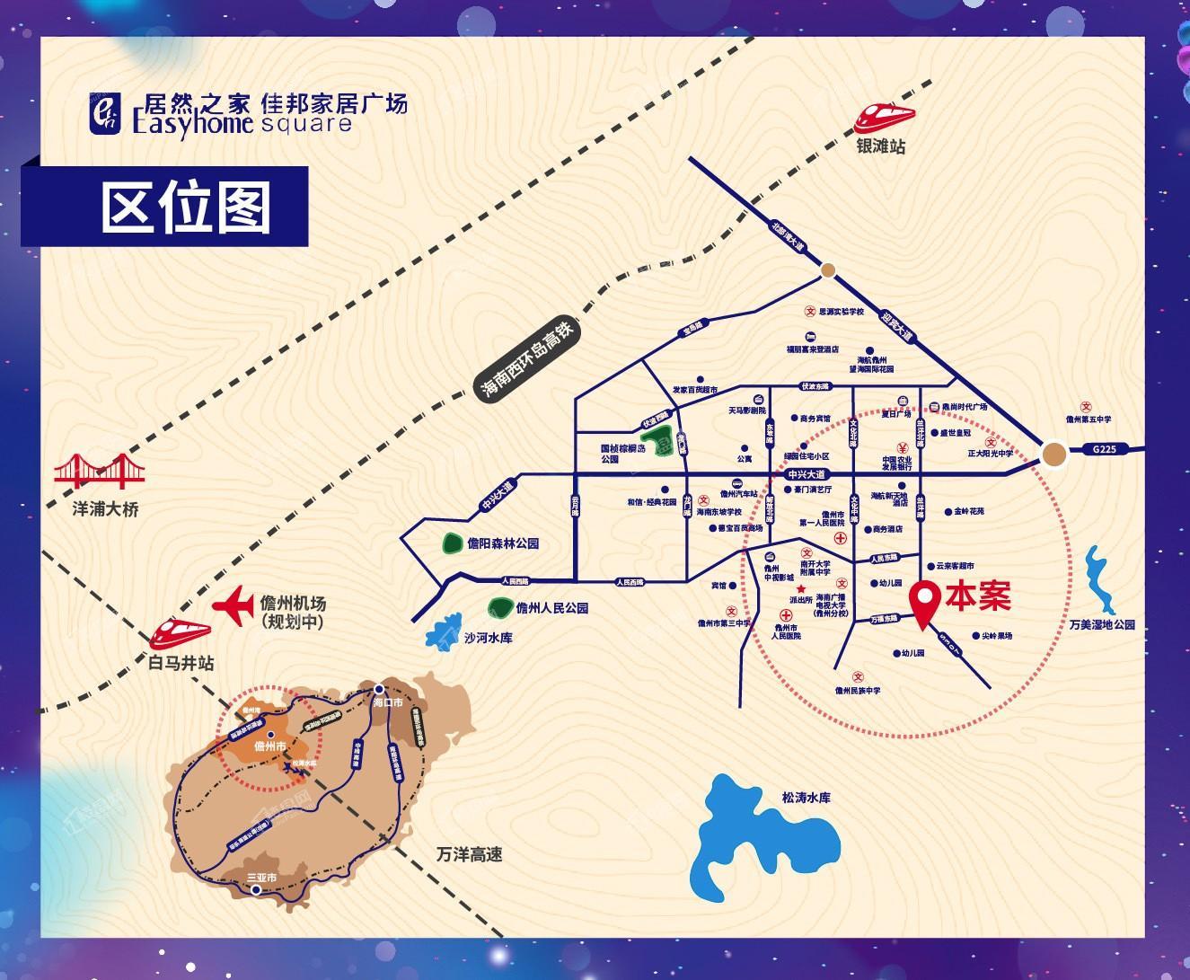 佳邦广场位置图