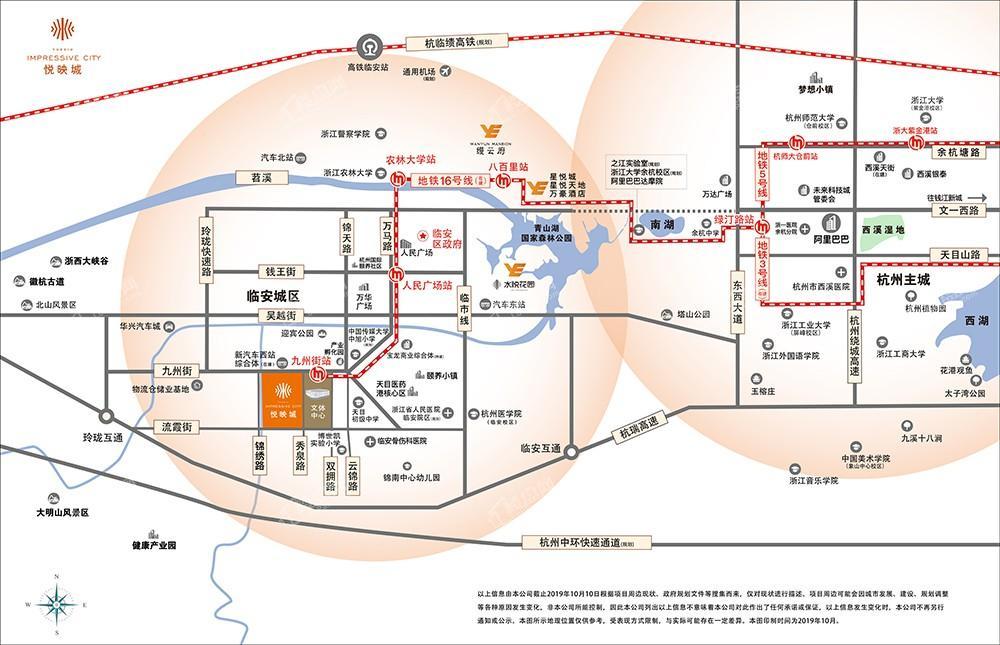 悦映城位置图