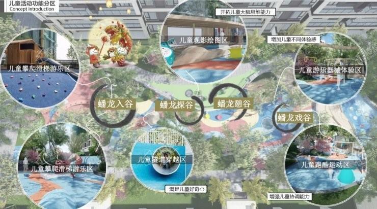 九里晴川效果图