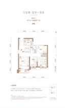 逸境107㎡3室2厅1卫
