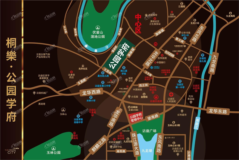 桐乐·公园学府位置图