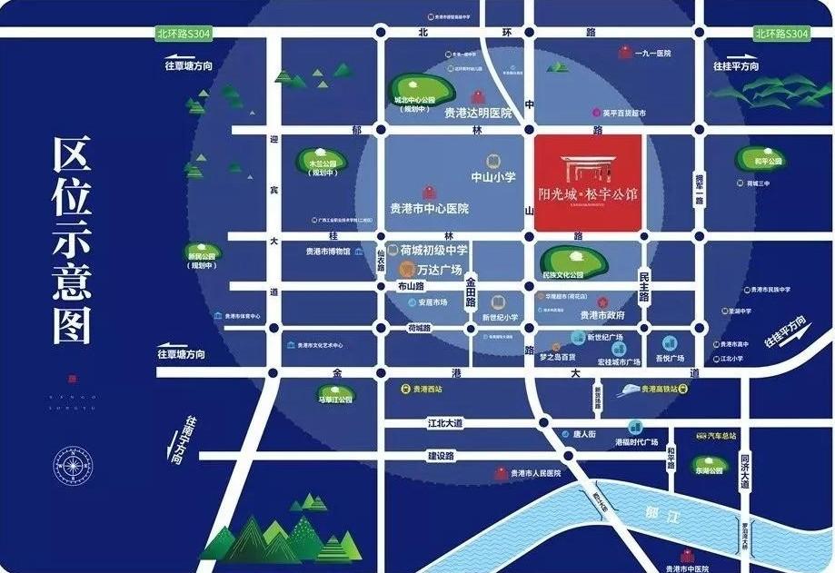 松宇公馆位置图