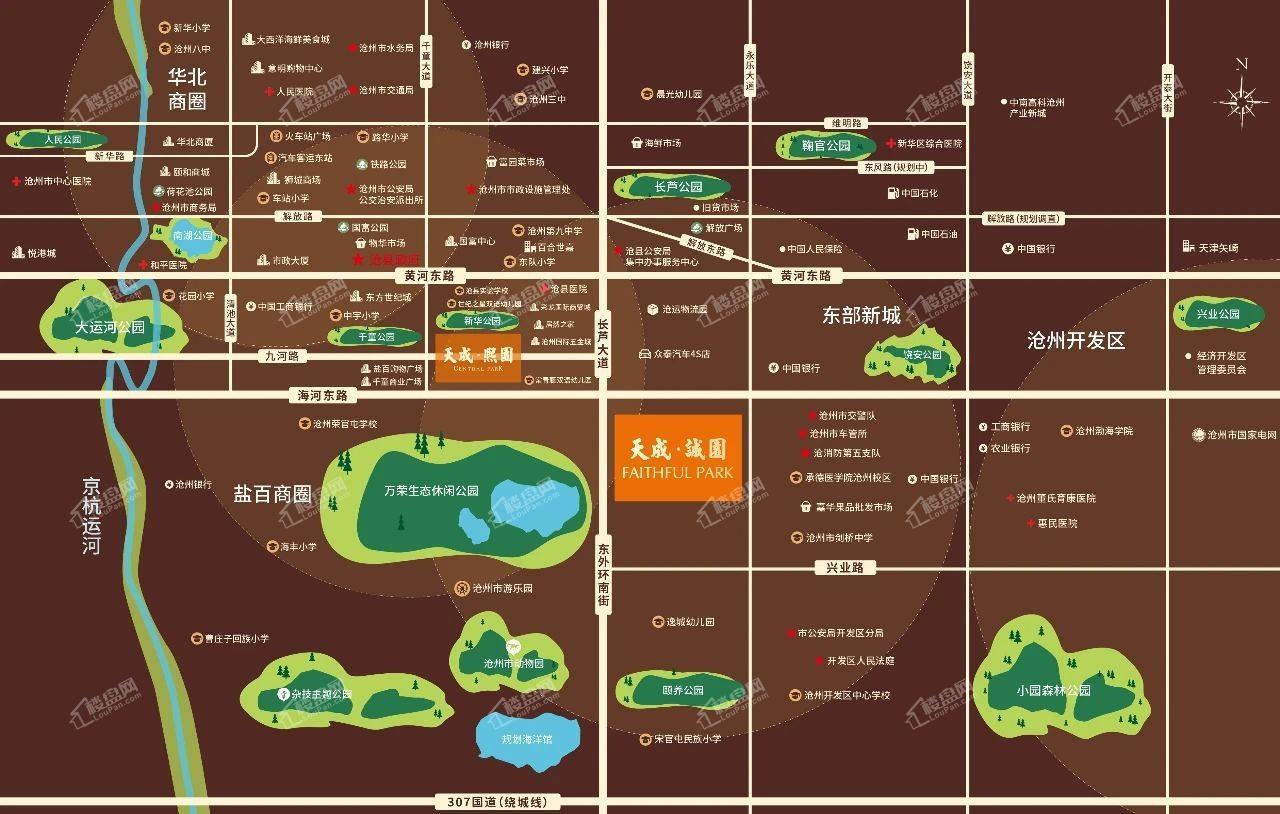 天成·诚园位置图