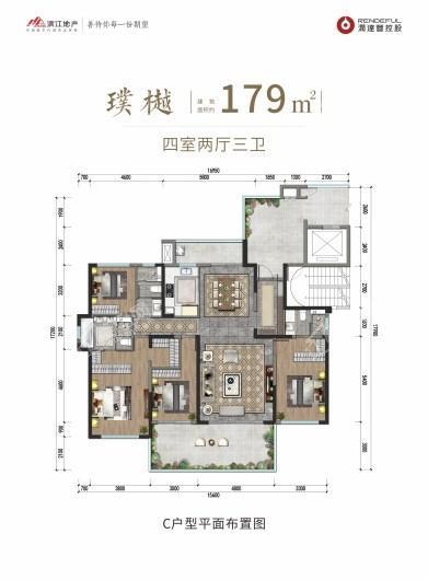 中化润达丰滨江樾城户型图