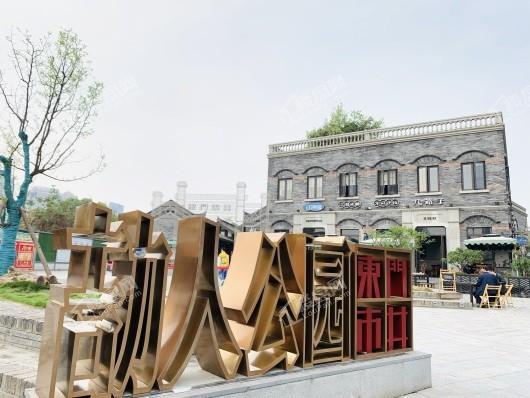 中化润达丰滨江樾城配套图