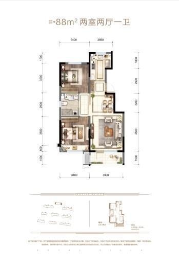 中海世家户型图
