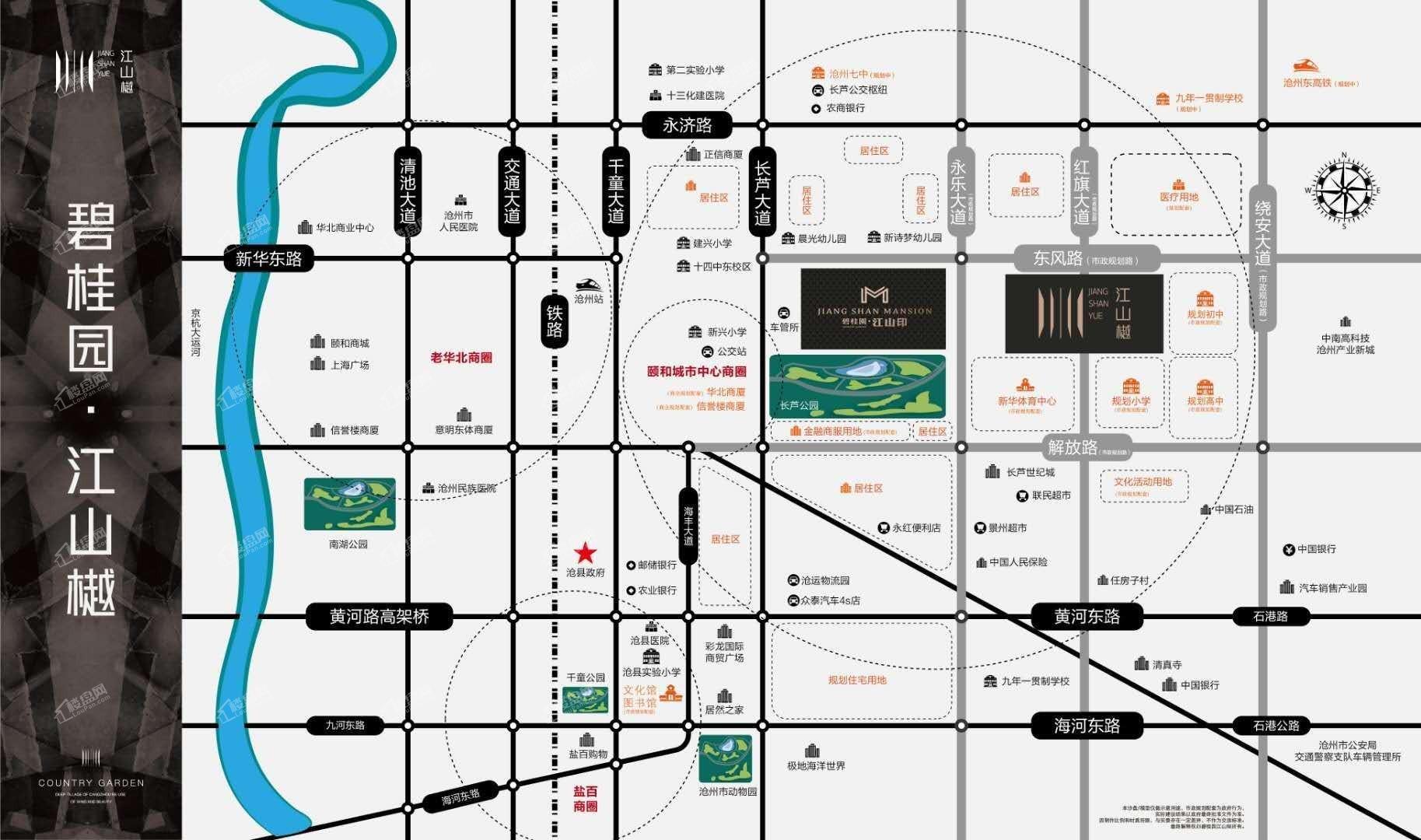 碧桂园·江山樾位置图