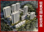 朗基龙堂 | 建面约96-138㎡高层,小高层,多层房源