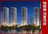 林凯溢金湾12、13#楼预计2022年6月底交房