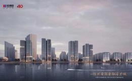 华发金融活力城