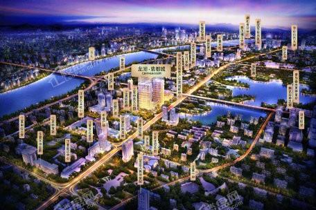 龙湖·紫都城效果图