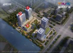 德亨·瓯江口新时代广场