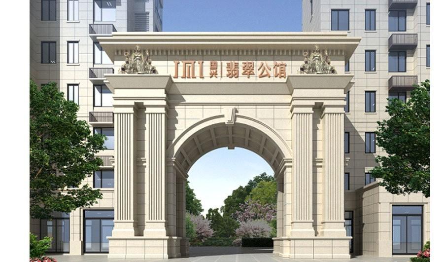 国兴翡翠公馆实景图