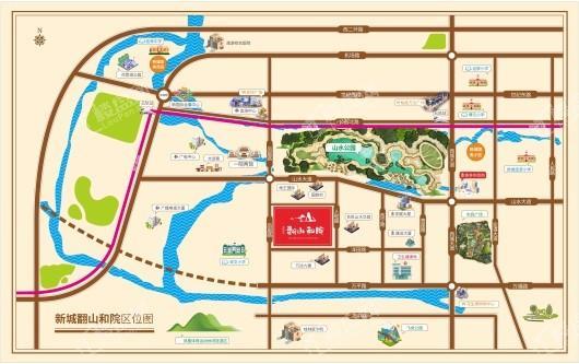 新城投资·翻山和院交通图