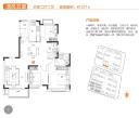 清风云邸  3室2厅2卫 127平米