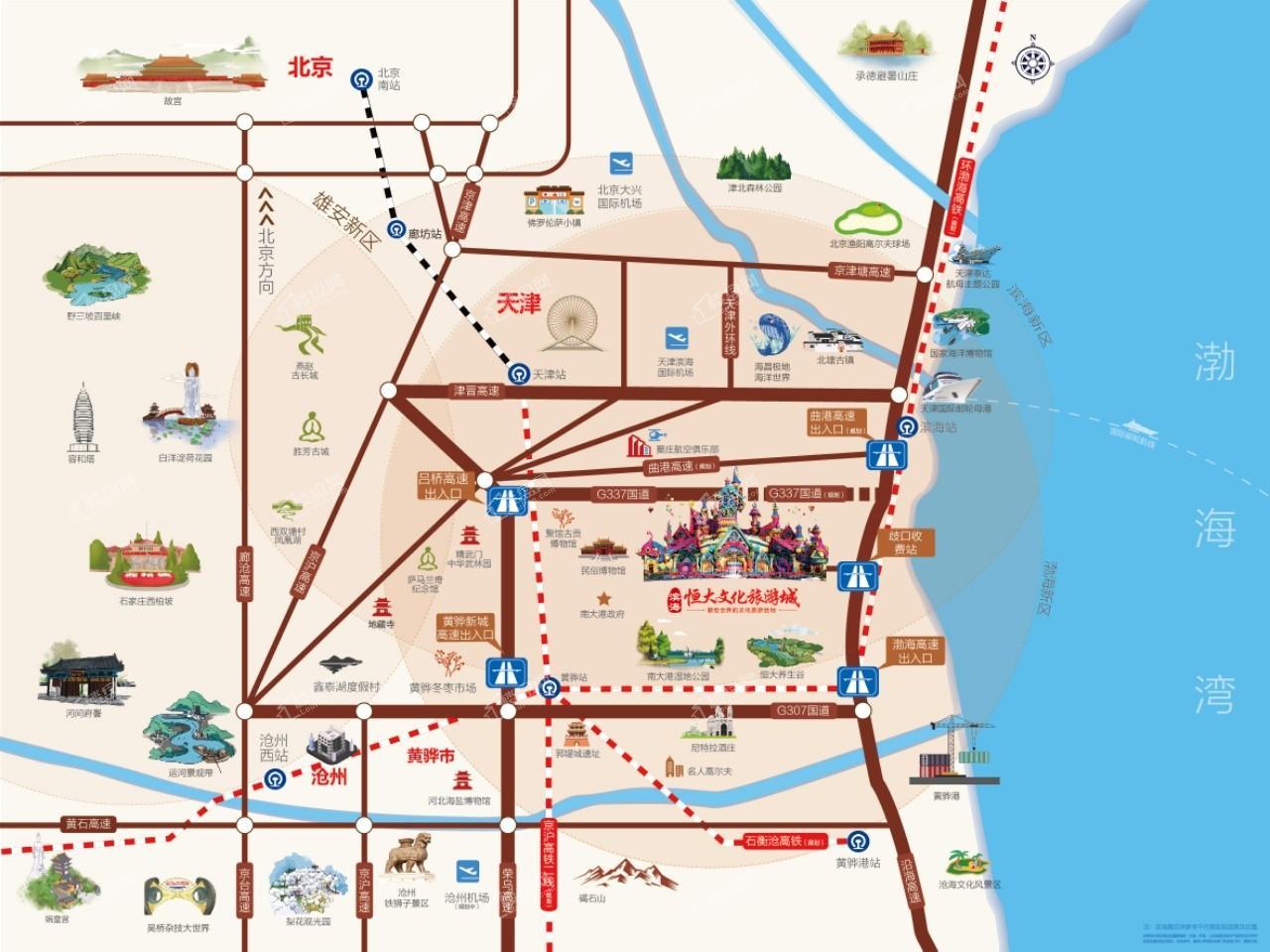 滨海恒大文化旅游城位置图