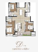 金地时代艺境123平三室两厅两卫