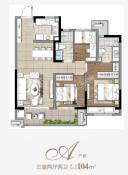 金地时代艺境104平三室两厅两卫