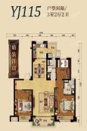 洋房YJ115户型图3室2厅2卫115平
