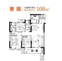 108平三室两厅两卫