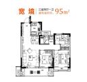 95平三室两厅一卫