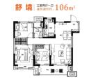 106平三室两厅一卫