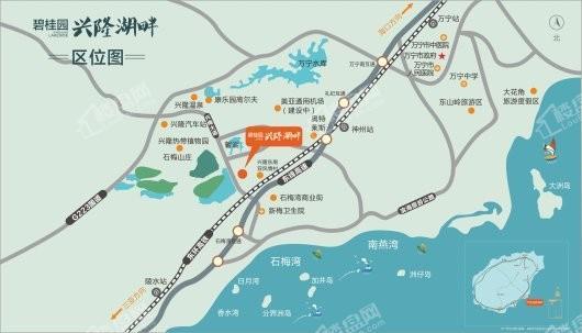 碧桂园兴隆湖畔位置图