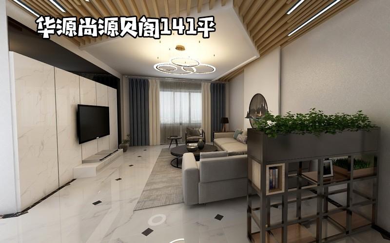 华源尚源贝阁VR-效果图