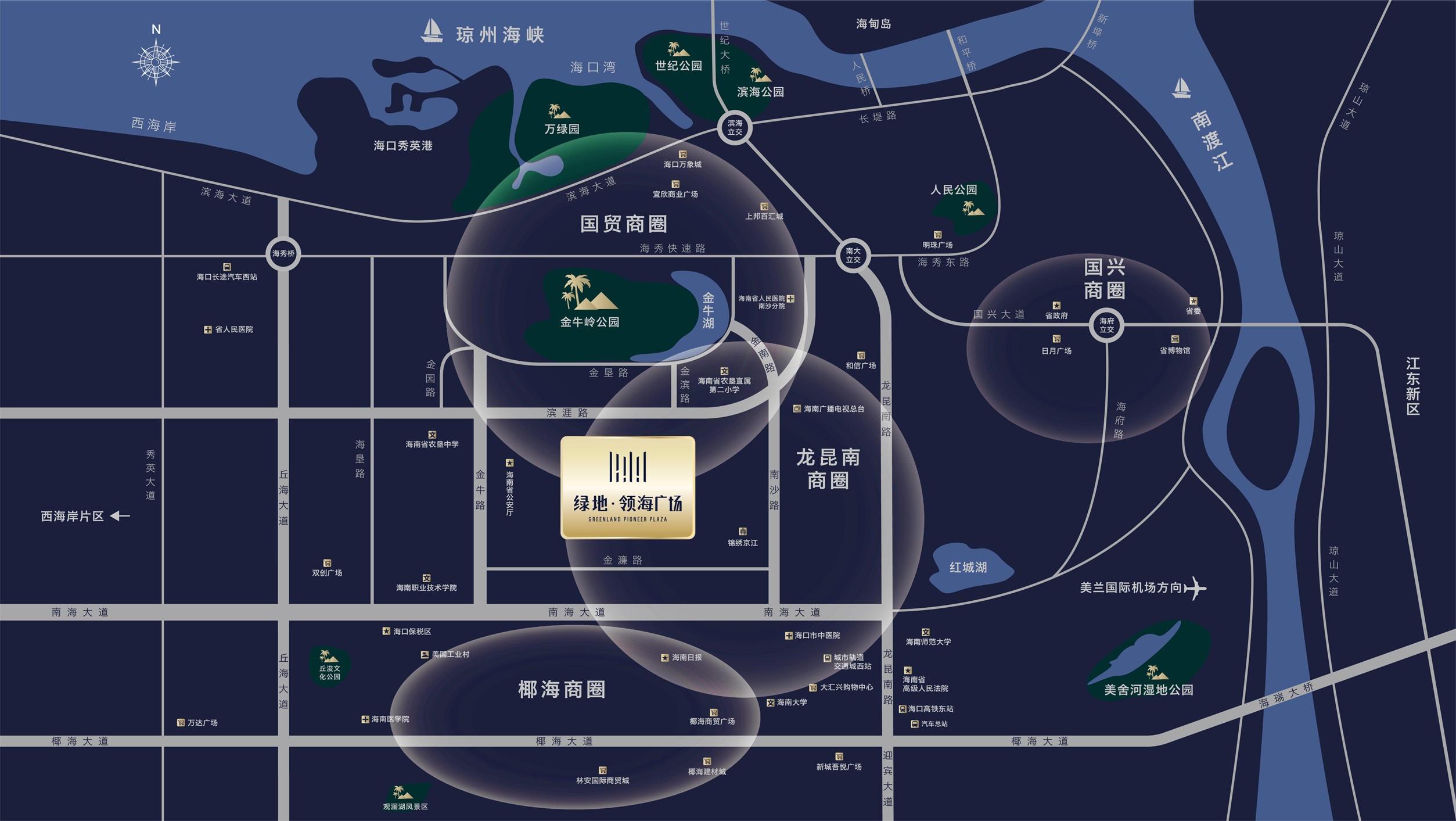 绿地领海广场位置图