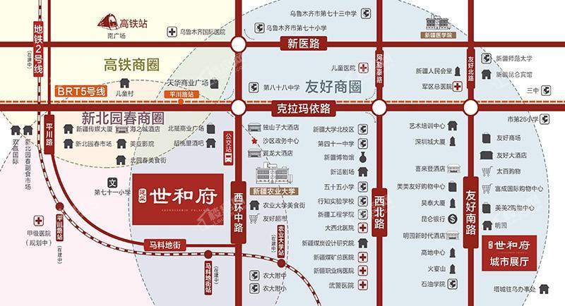 建业世和府位置图
