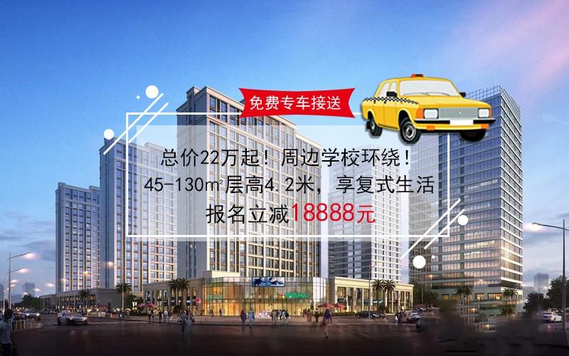 台湾健康产业城效果图