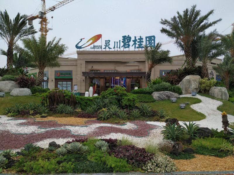 灵川碧桂园效果图