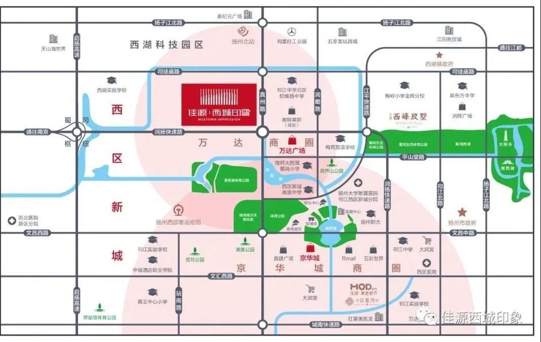 佳源西城印象位置图