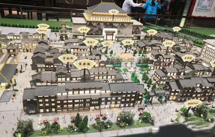 袭汇•千年桂林效果图