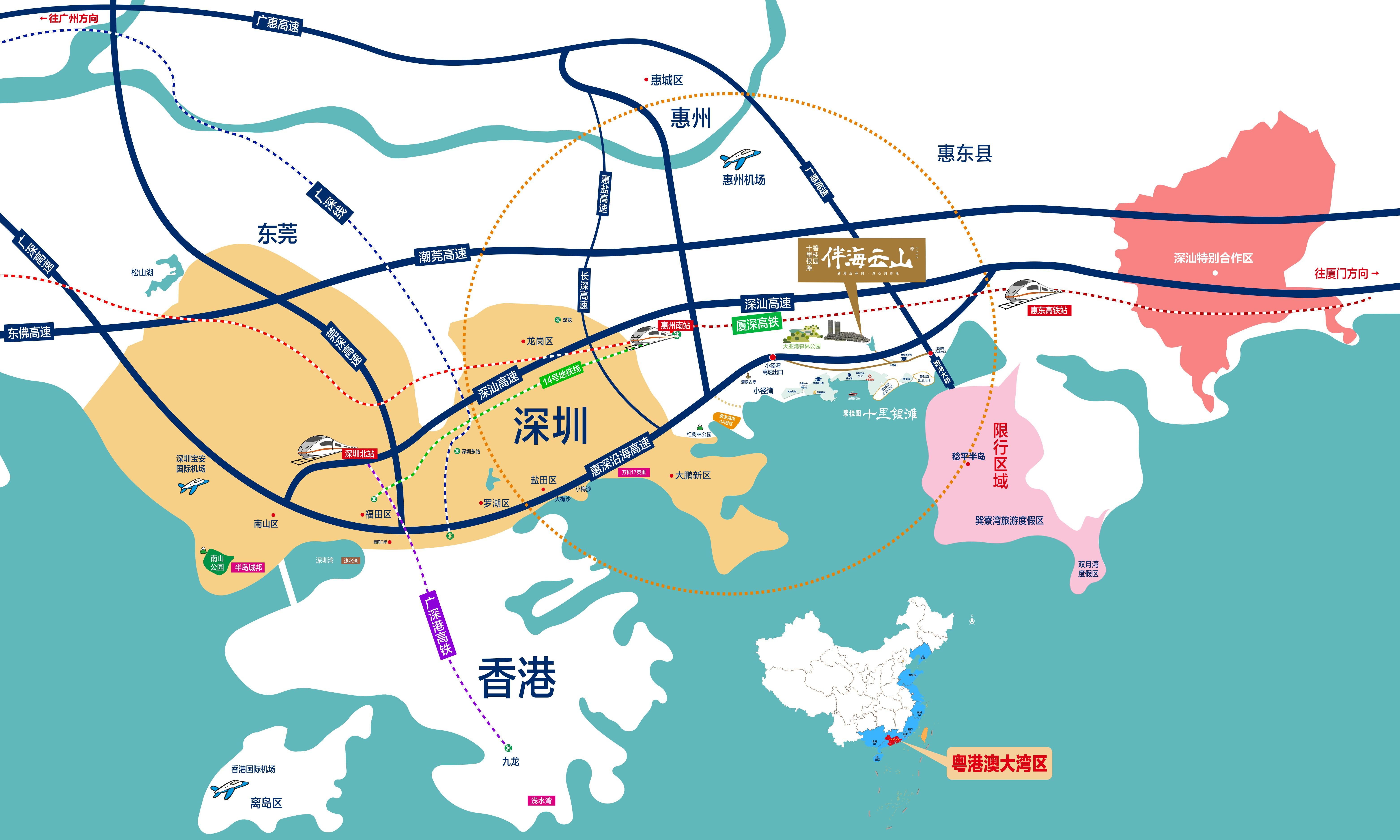 碧桂园十里银滩·伴海云山位置图