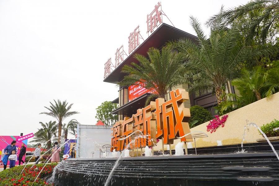 交投·彰泰漓东新城实景图