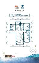 三期东区高层户型图1-03