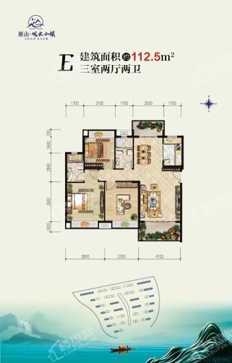 雁山·观云小镇112.5㎡三房 3室2厅2卫1厨