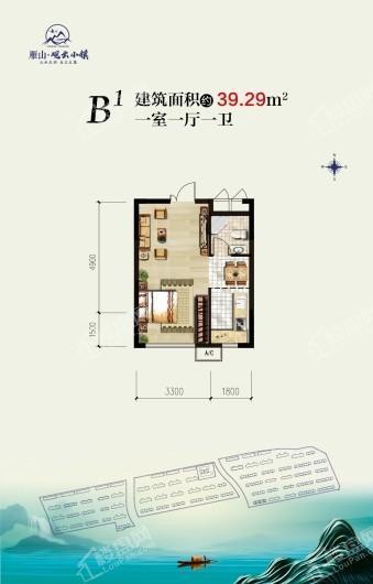 雁山·观云小镇39㎡一房 1室1厅1卫1厨