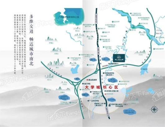 雁山·观云小镇交通图