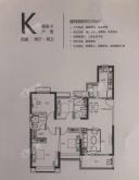 K户型135平米