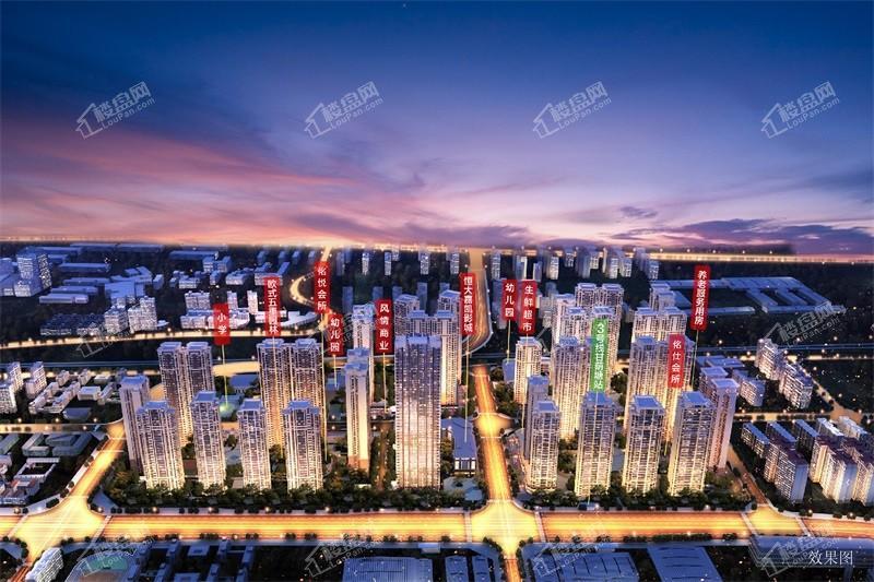 恒大城市之光效果图