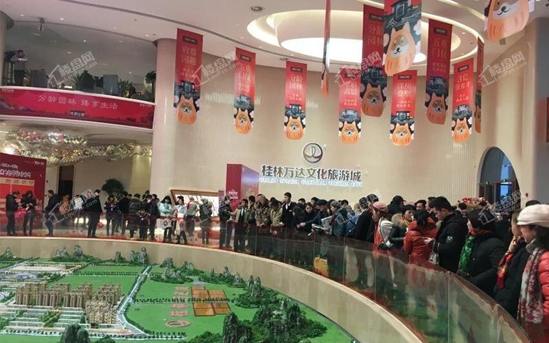 桂林融创文旅城实景图