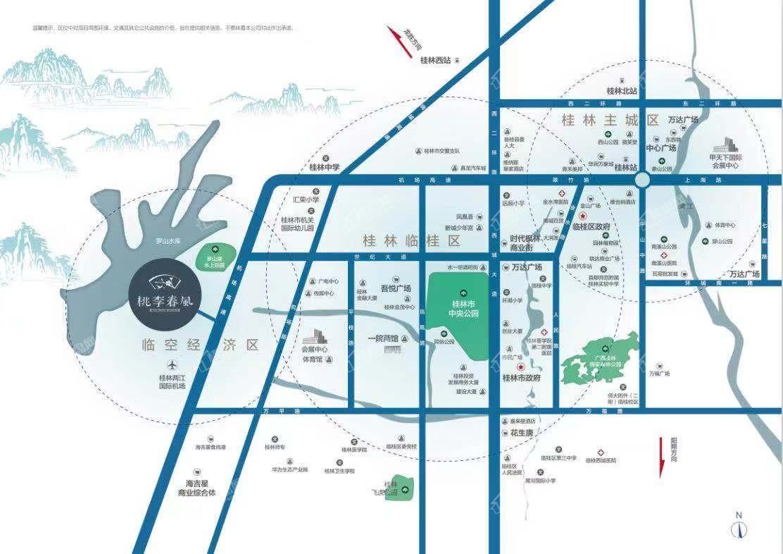 蓝城·桂林桃李春风位置图