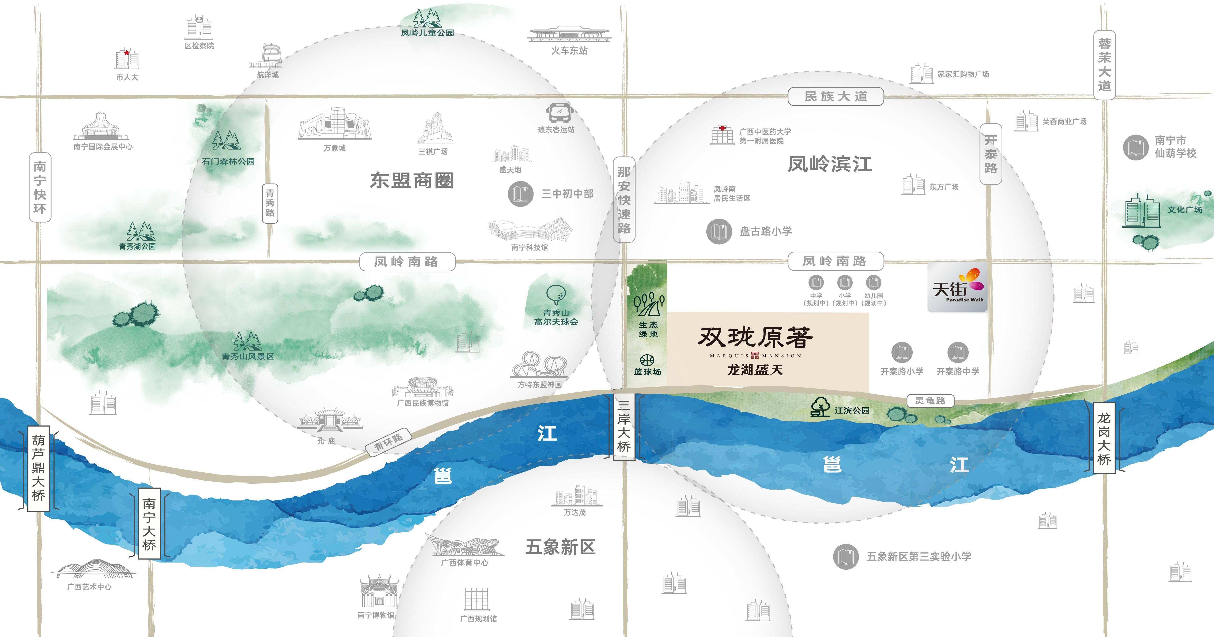 龙湖盛天·双珑原著位置图