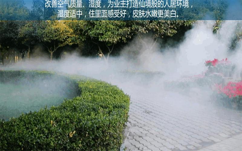 天驰桂宏达·公园悦府实景图